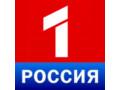 Россия 1 [RU]