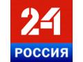 Россия 24 [RU]