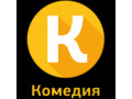 Русская Комедия [RU]