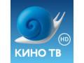 Кино ТВ HD [RU]