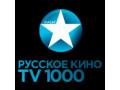 TV 1000 Русское Кино [RU]