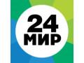 МИР 24 HD [RU]