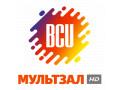 BCU Мультзал HD [RU]